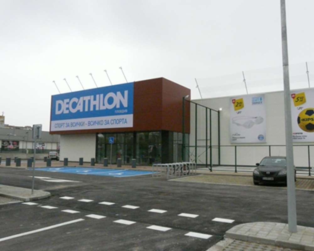 DECATHLON 2 Plovdiv
